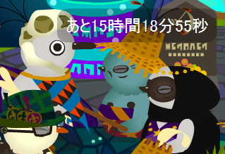 20130825c.png