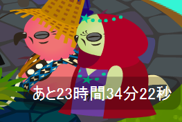 20130829c.png